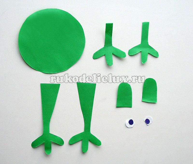 Бумажная лягушка своими руками
