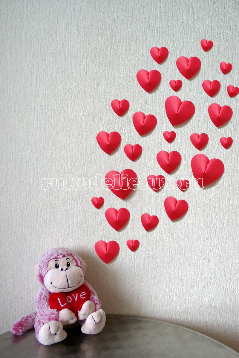 валентинки на стене