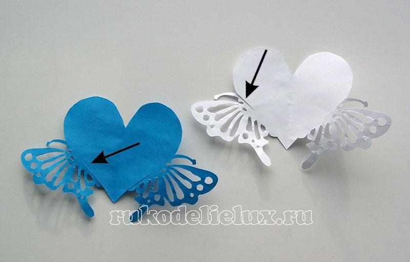 Валентинка с бабочкой своими руками мастер класс