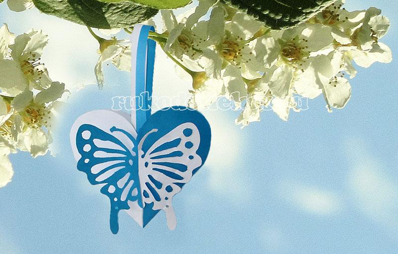 Валентинка с бабочкой своими руками