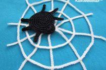 Аппликация паук крючком