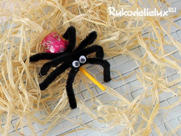 Как сделать паука из чупа-чупса
