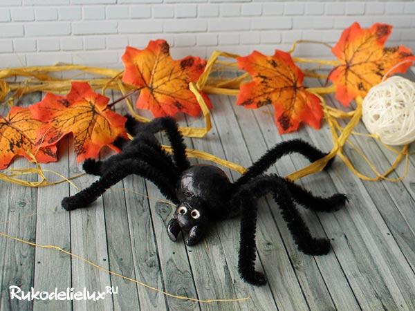 Как сделать паука на Хэллоуин