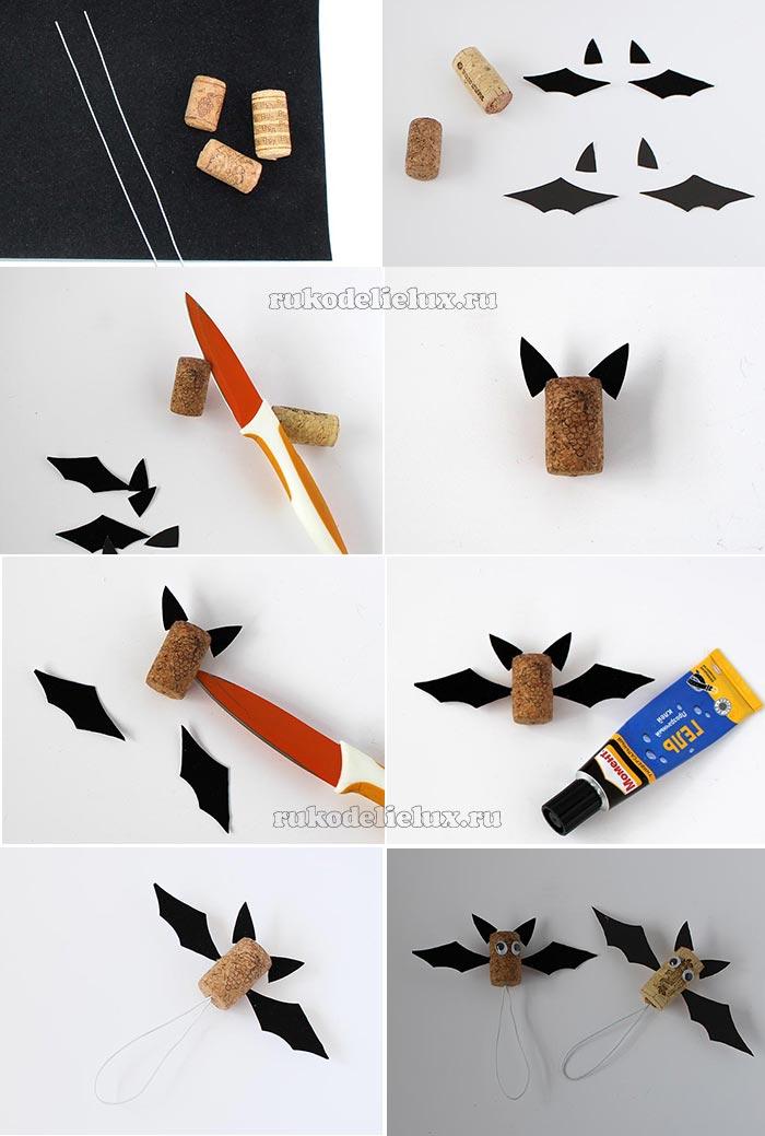 Как сделать украшение на Хэллоун - летучая мышь из пробок