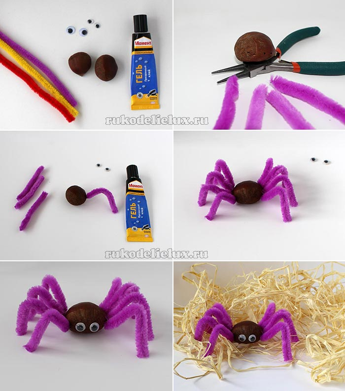 Как сделать паука из каштанов