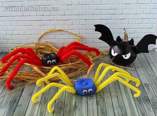 Пауики на Хэллоуин