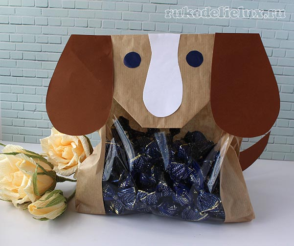 Packaging in the form of a dog