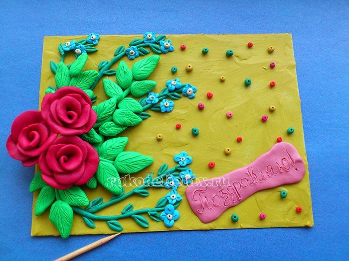 Поздравительная открытка с розами на 8 марта