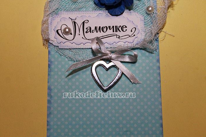 shokoladnica-mamochke-8-marta (19)
