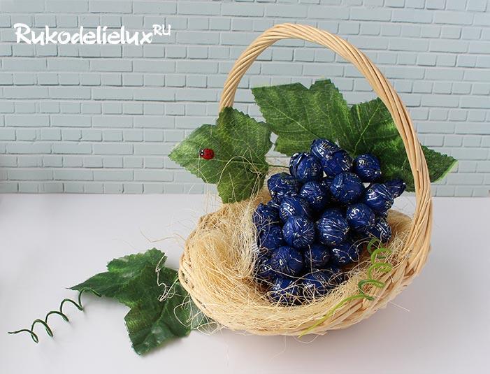 vinograd-iz-konfet (1)