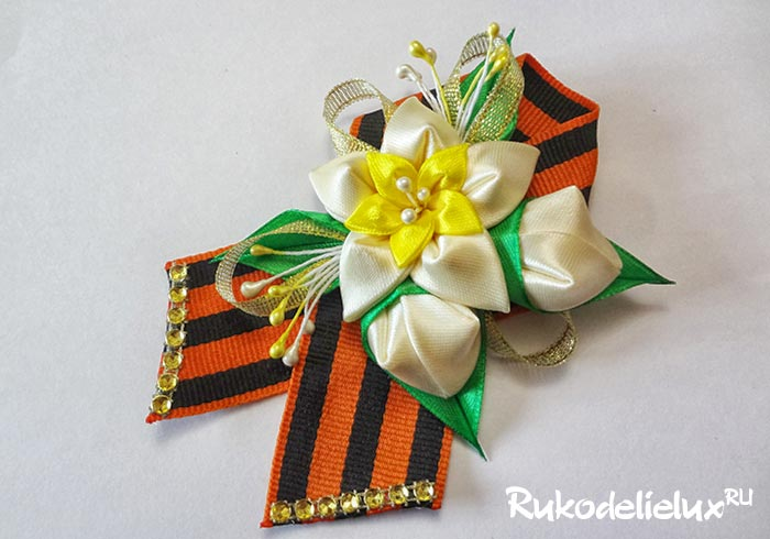 St. George-style ribbon