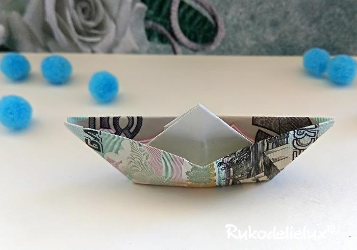 кораблик манигами