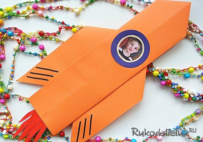Ракета оригами из бумаги