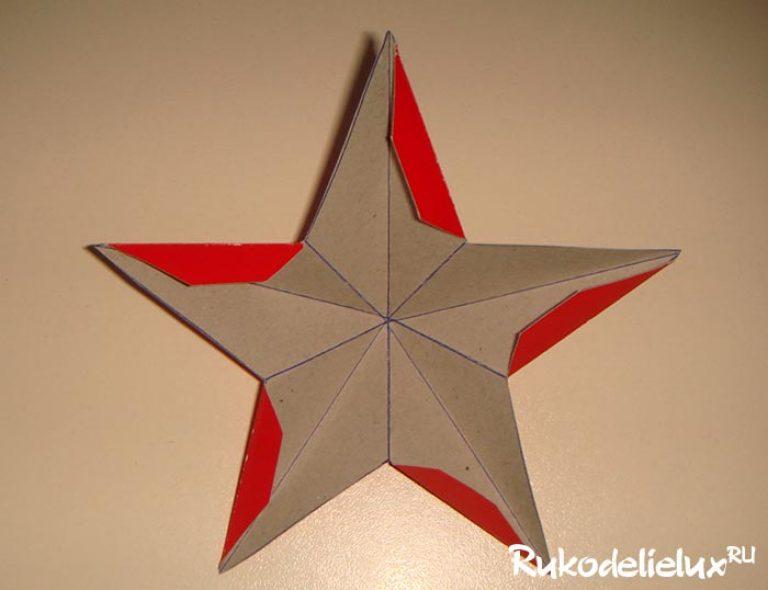 Днем мама, наша родная армия открытка изготовление пятиконечной звезды
