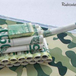 Как сделать танк из денег