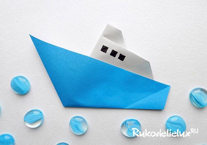 Аппликация кораблик из бумаги