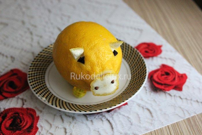 Поросенок из лимона