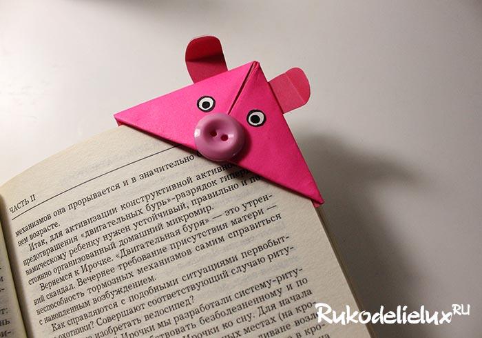 оригами хрюшка