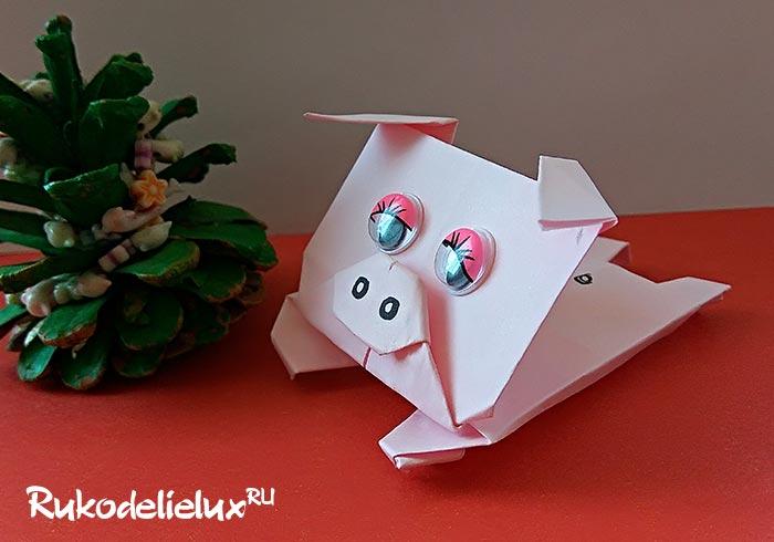 Поросенок оригами