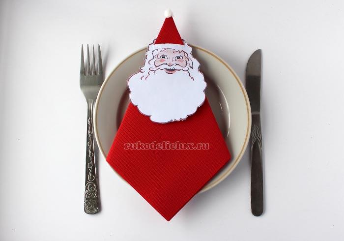 Дед Мороз из салфетки для сервировки стола