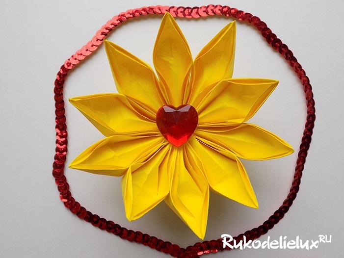 3D цветок оригами