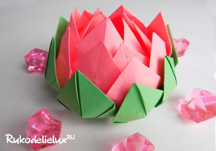 Лотос в технике оригами