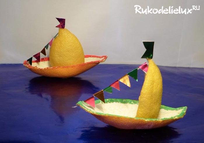 Апельсиновые кораблики своими руками