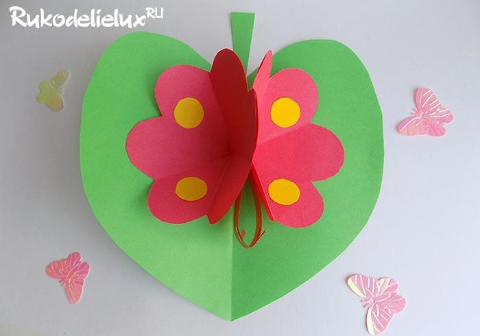 Бабочка на листочке из бумаги