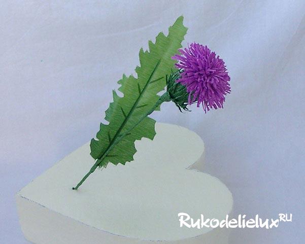 Цветок чертополоха из бумаги