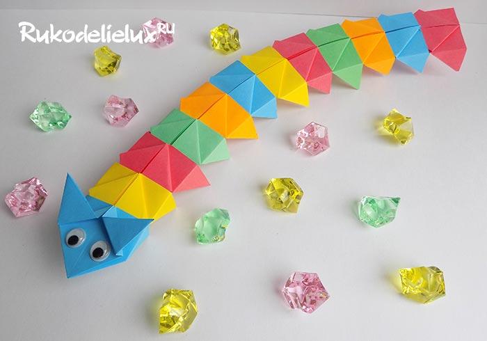 Радужная гусеница в технике оригами