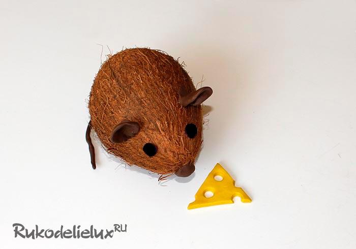Мышка из кокоса своими руками