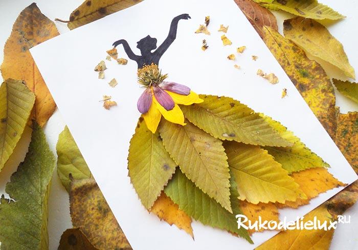 Осенняя аппликация девушка в платье из листьев