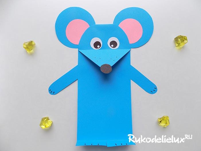 Веселая бумажная мышка своими руками