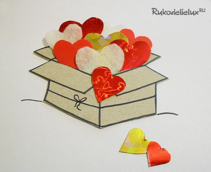 Открытка Посылка с любовью