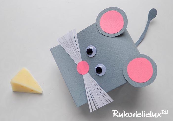 Как сделать мышонка из бумаги