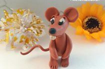 Как слепить мышку из пластилина