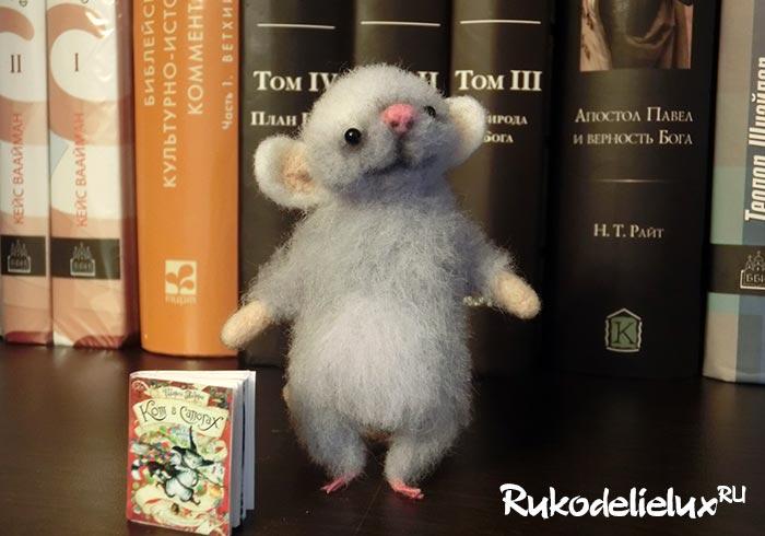 Как свалять мышку из шерсти