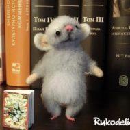 Мышка — валяние из шерсти