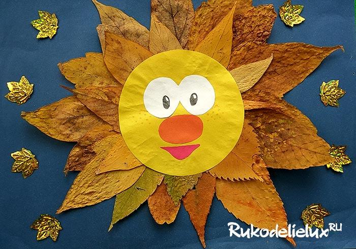 Солнышко из осенних листьев