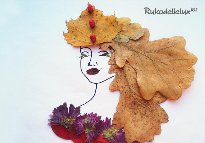 Как сделать портрет из листьев