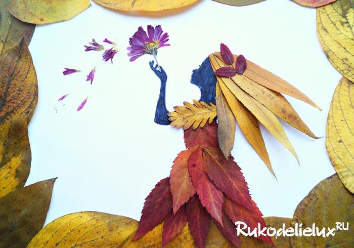 Аппликация Осень своими руками