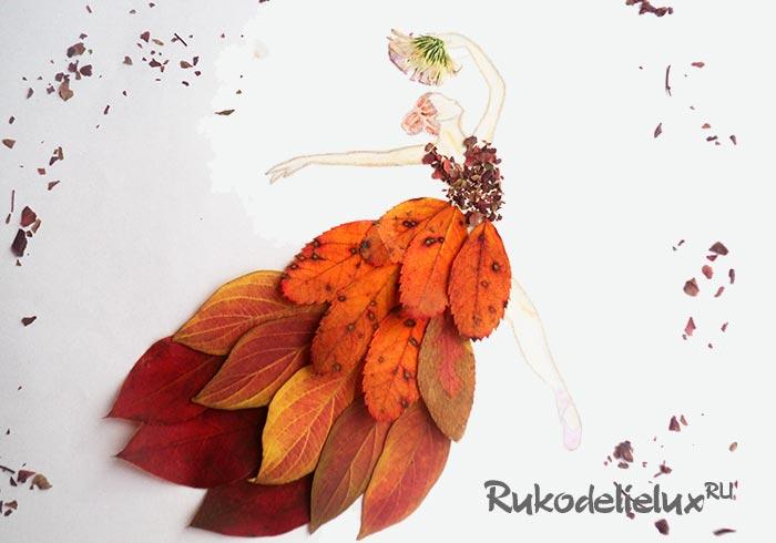 Осенняя аппликация из листьев