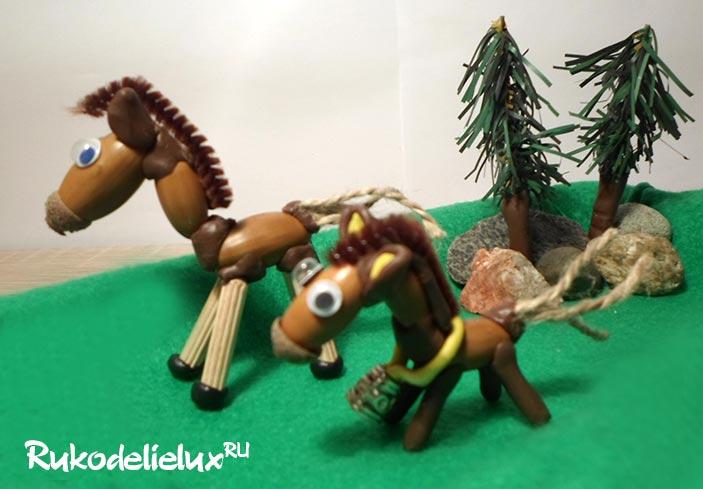Лошадки из желудей