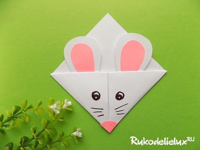 Закладка для книг в виде мышки