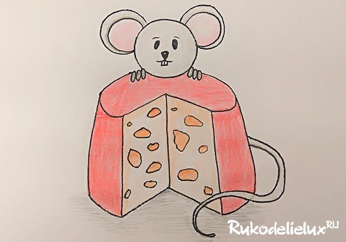 Как нарисовать мышку с сыром поэтапно