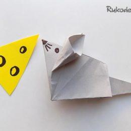Как сделать мышку оригами