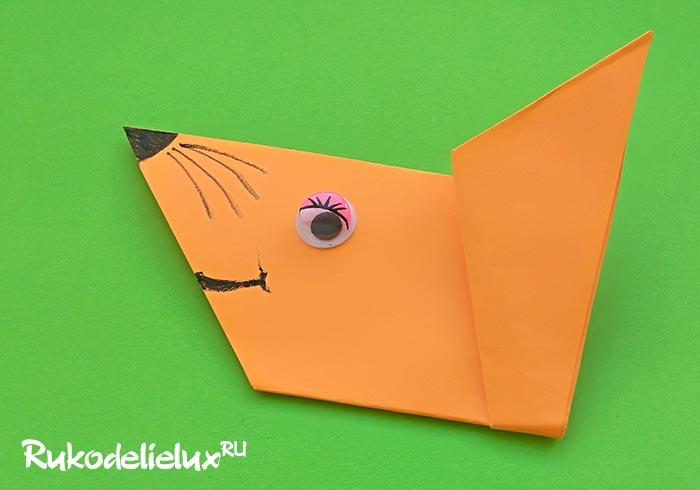 Простой способ складывания мышки оригами