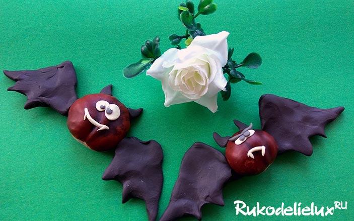 Летучие мыши-вампиры из каштанов и пластилина