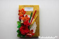 Подарок из конфет на День учителя