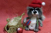 Новогодний енот-полоскун — валяние из шерсти